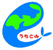 object-uchitomi1-logo