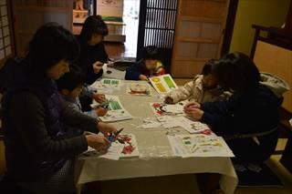 食文化館日記 » 12月14日「町家で遊ぼう!」を開催しました。 b59e2a0180324