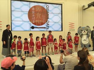 e4624ba346 食文化館日記 » ミラノ出展と記念イベントについて
