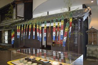 1779c28f73bac 食文化館日記 » 地蔵盆の飾り付けを行いました!