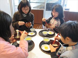 食文化館日記 » 七草粥のふるまいを行いました! 5569f625d300e