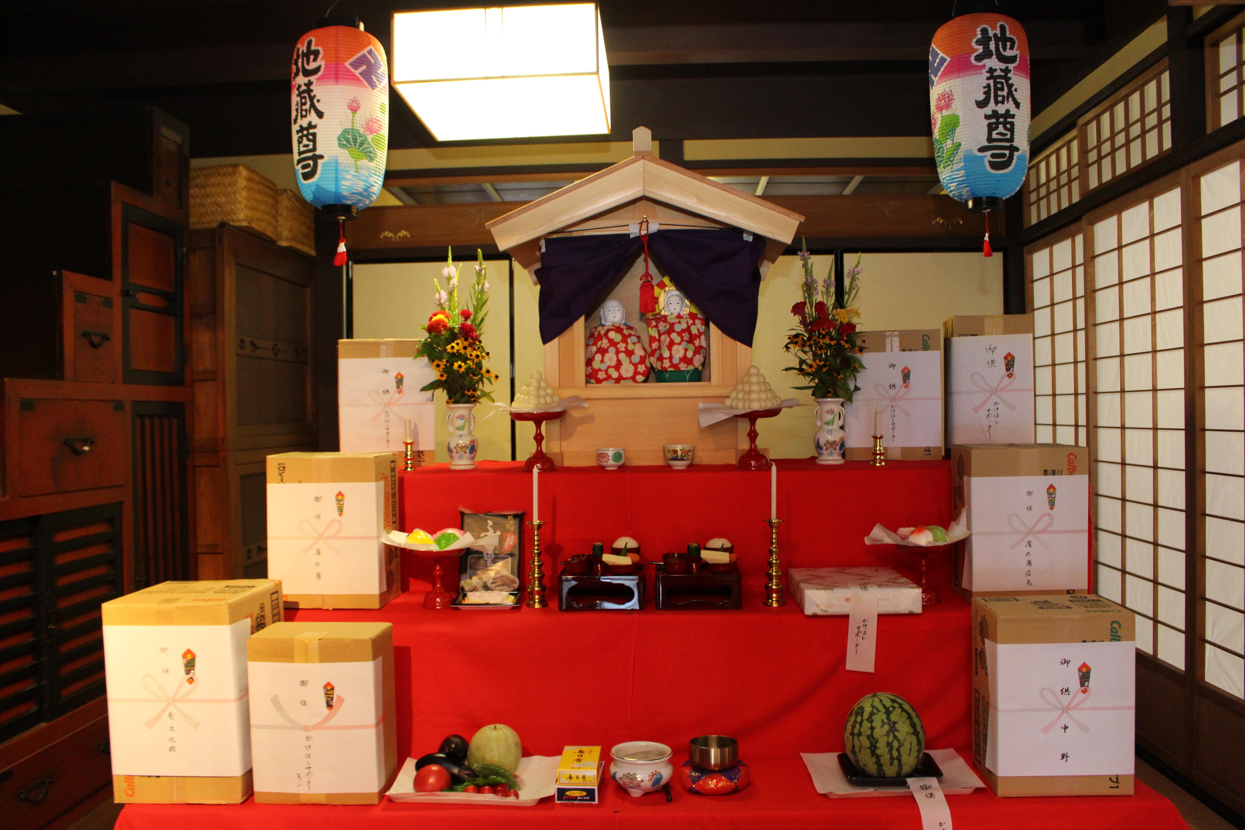 食文化館日記» 町屋に地蔵盆の飾りつけを行いました! 0d1109cc7c34