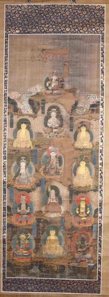 極楽寺:絹本著色十三仏図